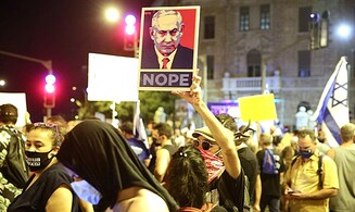 Protests erupt at PM residence in Jerusalem and Caesarea