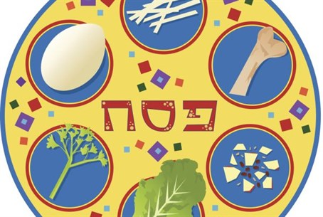 Pesach (illustration)