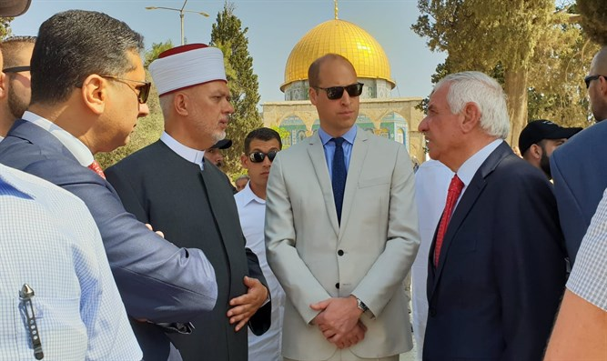 Prince William on the Temple Mount
