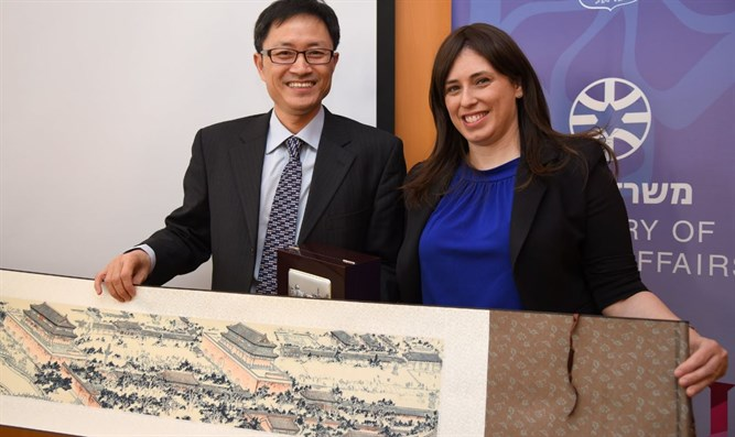 Hotovely with Chinese Deputy Minister of Science