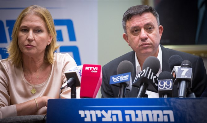 Gabbay and Livni