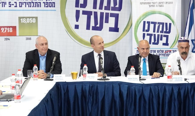 Naftali Bennett and Nehemia Peres at Wednesday's event
