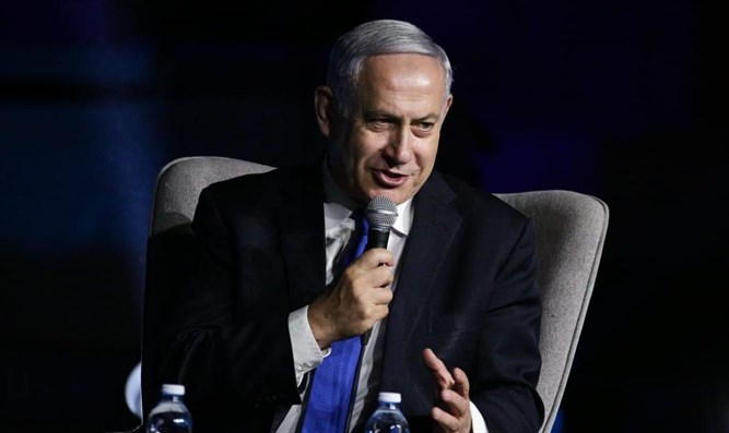 Netanyahu at Israel Hayom conference