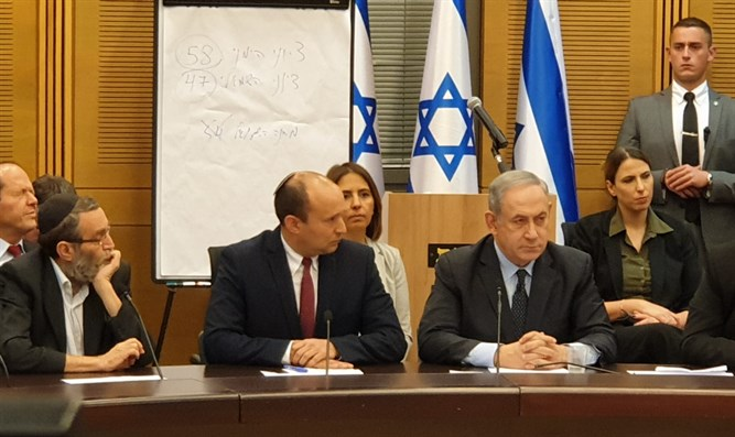 Netanyahu and right-wing leaders in Knesset